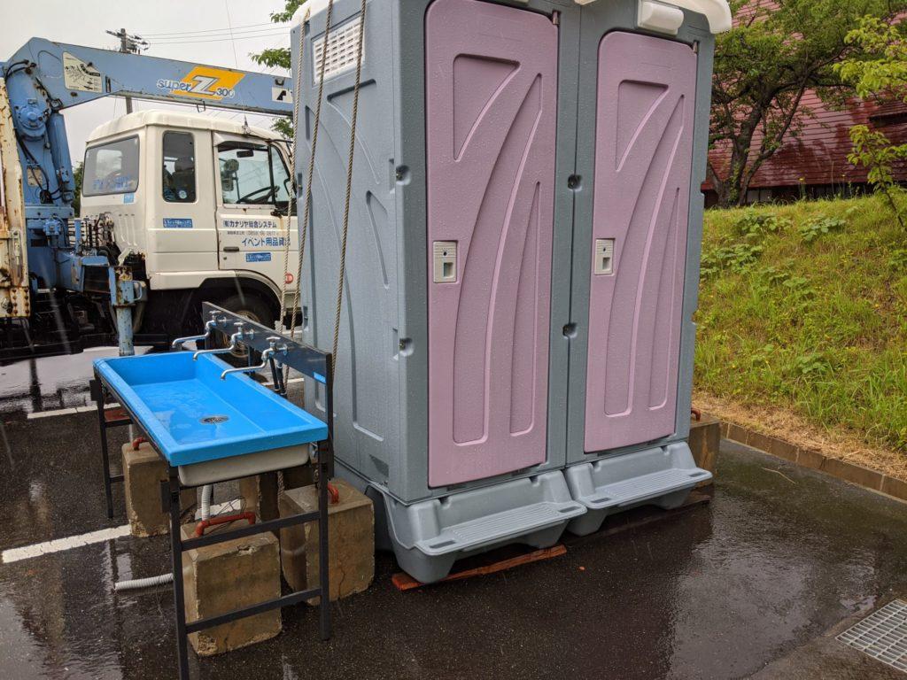 仮設トイレ(洋式)と手洗いシンク